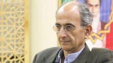 نجل ناشط بيئي إيراني: أبي توفي في السجن