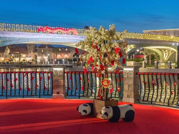 """""""دبي باركس"""" تطلق فعاليات """"رأس السنة الصينية"""""""