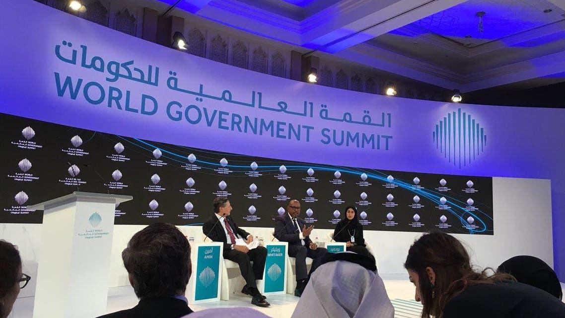 Dubai World Goverment Summit. (Dubai Media Office)