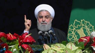 روحاني رداً على ترمب: سنعود لتخصيب اليورانيوم