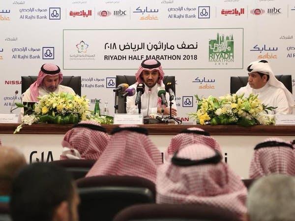 11 ألف مشارك في ماراثون الرياض الدولي