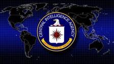 ٹرمپ کا اسکینڈل چھپانے کے لیے'CIA' ہیکرکوایک ملین ڈالر دینے کوتیار