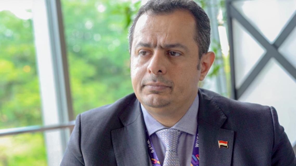 وزير الأشغال العامة والطرق اليمني الدكتور معين عبد الملك سعيد