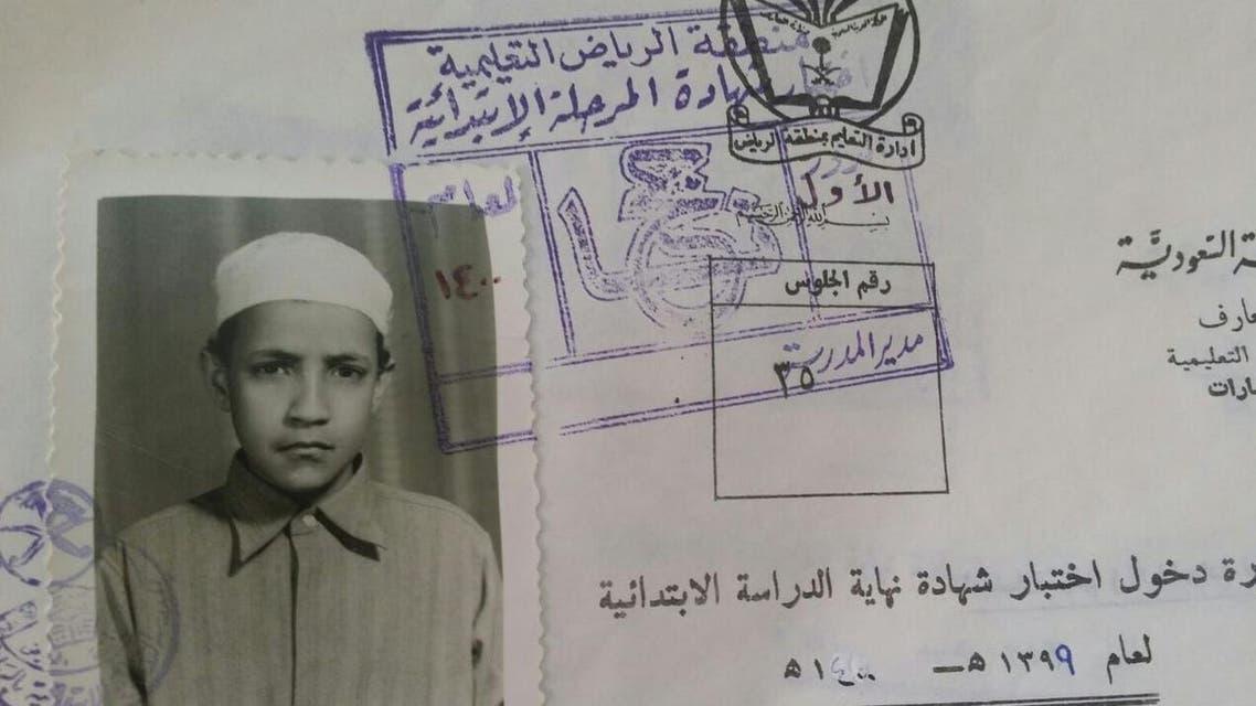 """صور نادرة تحكي قصة """"التعليم"""" بالسعودية"""