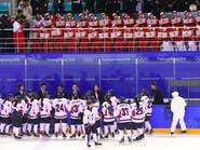 """فريق هوكي جليد أولمبي """"مرشح"""" لنيل نوبل السلام.. لماذا؟"""