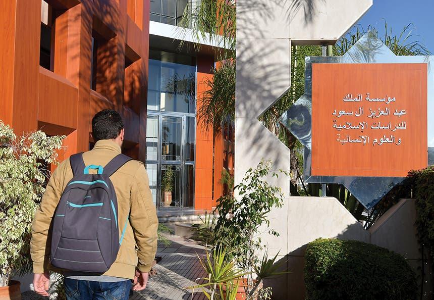 منذ 1985 والمكتبة صرح ثقافي أساسي في المغرب