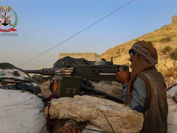 مقتل 8 من ميليشيات الحوثي الانقلابية في تعز اليمنية