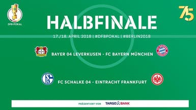 قرعة كأس ألمانيا تطيح ببايرن أمام ليفركوزن