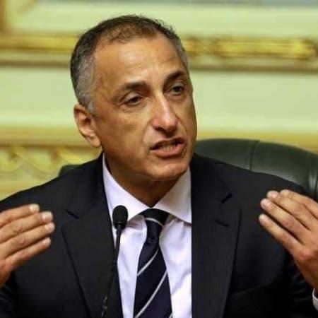 من يخلف طارق عامر محافظ المركزي المصري؟.. 4 أسماء مطروحة