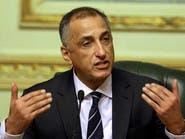 مصر: ضمانات قروض بـ 6 مليارات دولار لمواجهة كورونا