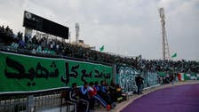 Egypt's Port Said stadium reopens six years after 72 killed
