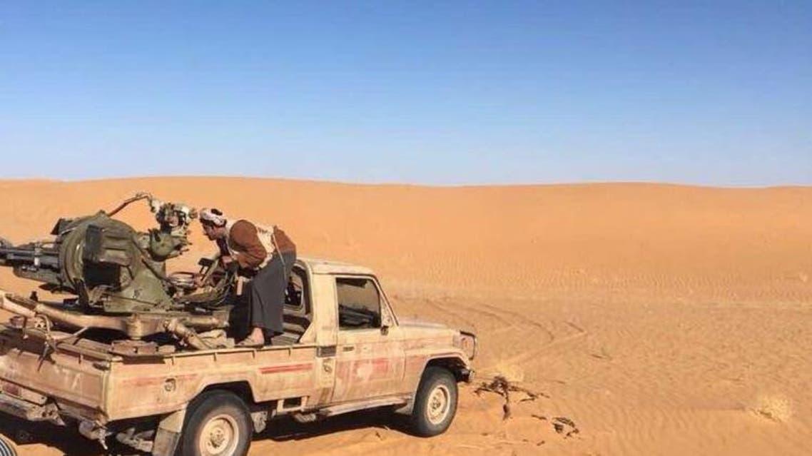 الجيش اليمني الجوف