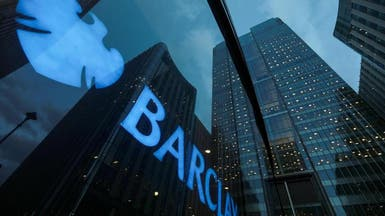 بنك باركليز يتوقع خفض الفائدة الأميركية 3 مرات بـ 2019