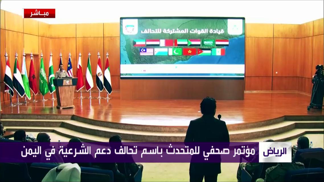 arab coalition presser