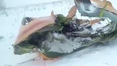 لقطات فيديو تظهر تحطم الطائرة الروسية وتحولها لكرة نار