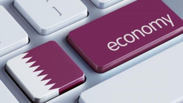 فايننشال تايمز: مشاريع قطر تبرز سوء الإدارة والتخبط