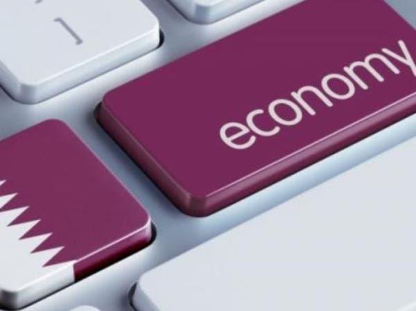 بيانات تظهر انكماش اقتصاد قطر 1.4% بالربع الثاني 2019