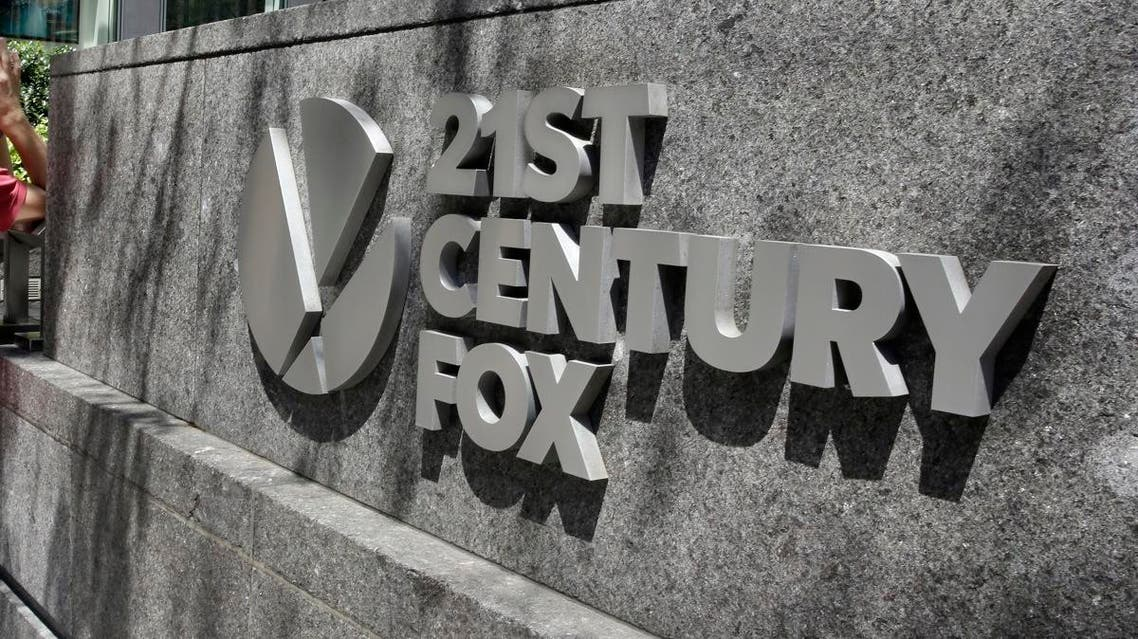 This Aug. 1, 2017, file photo shows the 21st Century Fox sign outside of the News Corporation headquarters building in New York. (AP)