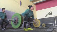 VIDEO: Iraq's female weightlifters help their parents pay rent