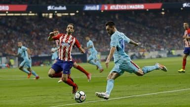 ملعب أتليتكو مدريد يستضيف نهائي كأس ملك إسبانيا