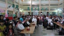 سعودی عرب : 100 دادا ابّا اپنے 120 پوتوں کے ساتھ کلاس کی نشستوں پر
