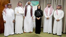Saudi Shooting Federation appoints its first woman Vice President