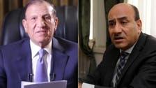 مصر.. الجيش يقاضي هشام جنينة وسامي عنان