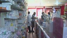 البنك المركزي يتسبب بأزمة أدوية في السودان