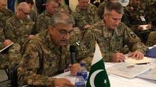 علاقائی امن واستحکام کا راستہ افغانستان سے ہو کر گزرتا ہے: جنرل باجوہ