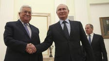 Palestinian leader Abbas tells Putin he wants US peace role diluted