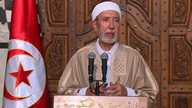 مفتي تونس: عيد الحب ليس حراما بشرط واحد