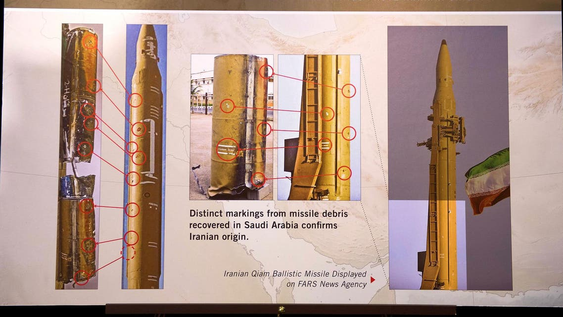 A placard describing pieces of an Iranian Qiam Ballistic Missile on display after US Ambassador to the United Nations Nikki Haley unveiled previously classified information. (File photo: Reuters)