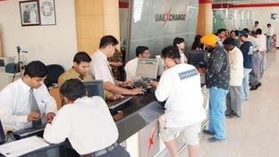الفلبينيون بين الأقل تحويلا للأموال للخارج على مستوى الخليج