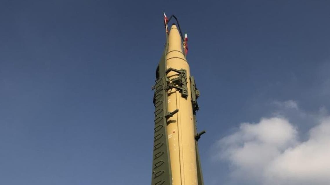 صاروخ قدر F الباليستي ايران