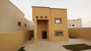 السعودية: 10 آلاف أرض سكنية متاحة للحجز إلكترونياً