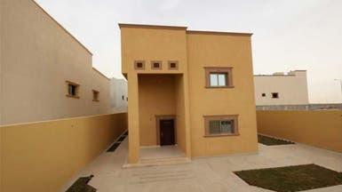 """60 % من العقارات المرهونة في السعودية """"فلل سكنية"""""""