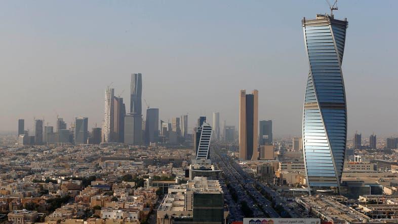 Property Development In Saudi Arabia