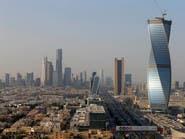 """خاص - 330 ألف منشأة سعودية تستفيد من """"الفاتورة المجمعة"""""""