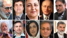 Iranian intellectuals demand referendum to change regime