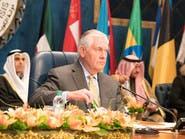 تيلرسون: 30% من أراضي سوريا تحت سيطرتنا