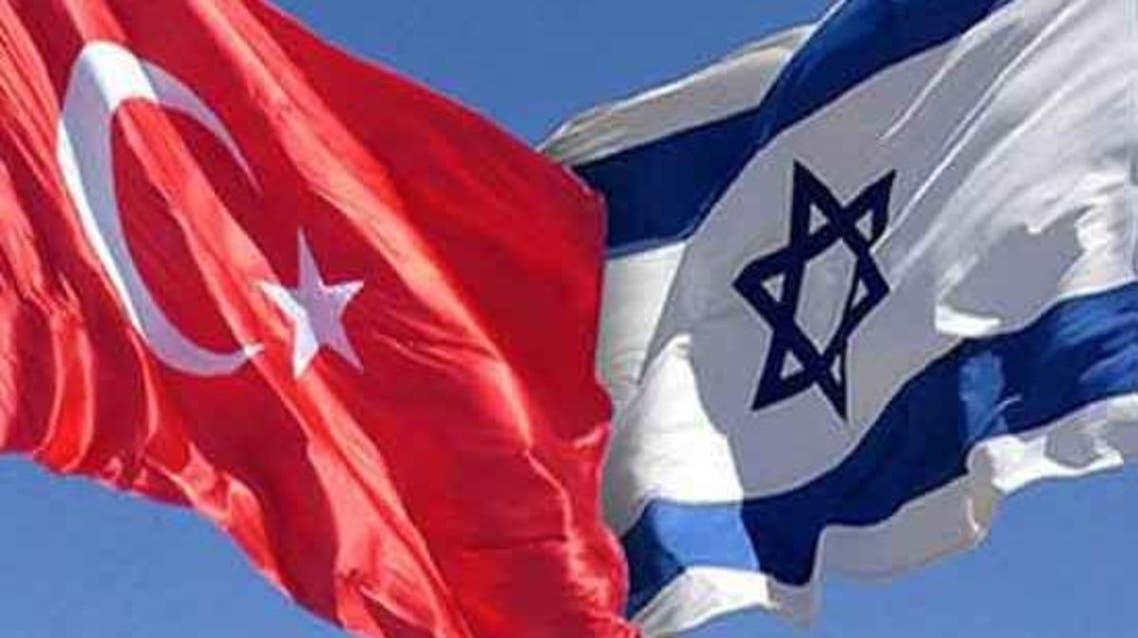 ترکی اسرائیل