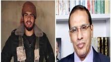 القرضاوی کے معاون کا بیٹا داعش میں شامل، والد کو شدید صدمہ