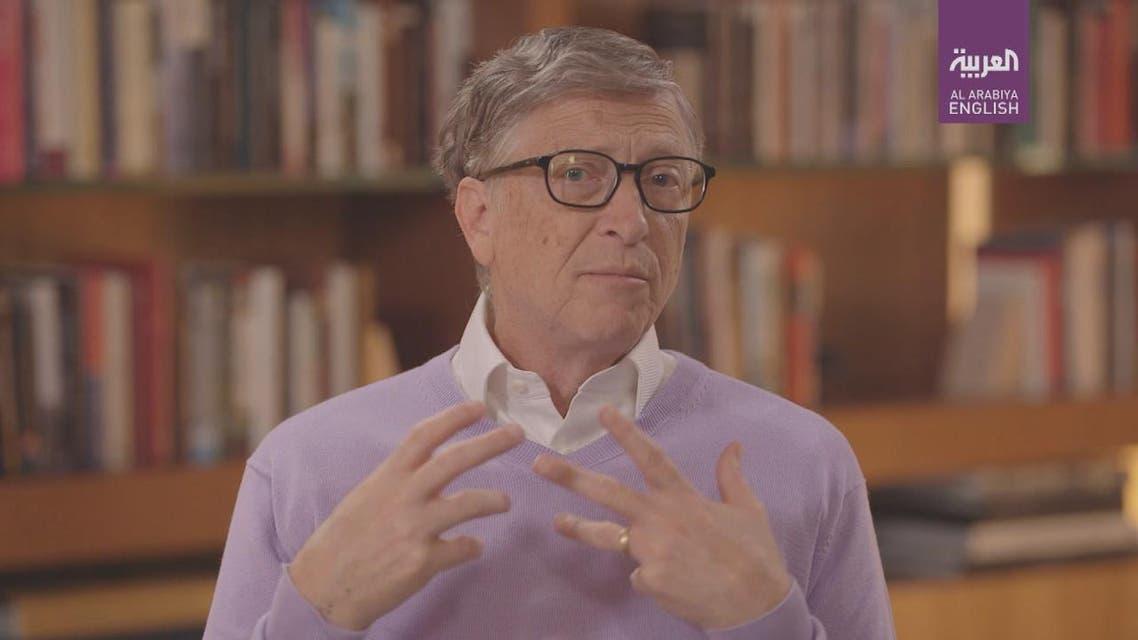 THUMBNAIL_ Bill Gates Saudi Arabia