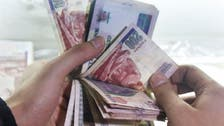 Egypt issues $4 bln in Eurobonds