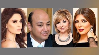 عيد الحب.. عمرو أديب يرسل ورداً وأصالة تتساءل