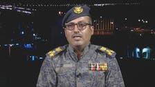 حوثی ملیشیا اس وقت بدترین صورت حال سے دوچار ہے: منحرف کمانڈر