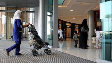 السعودية.. تخفيض تكاليف استقدام العمالة المنزلية من الفلبين