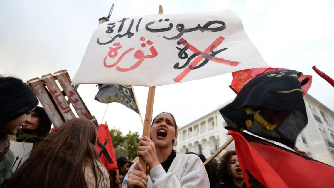 Morocco passes new law to combat violence against women File photo AFP