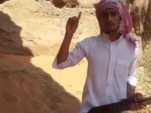 """السعودية..تنفيذ حكم القتل بحق إرهابي قضية """"تكفى يا سعد"""""""