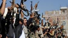 یمن:16 نئے قوانین کی منظوری کے لیے حوثیوں کا ارکان پارلیمان پر دباؤ